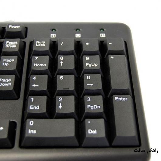 آموزش قابلیت ثبت سریع کالا با دکمه های ماشین حسابی صفحه کلید در نرم افزار فروشگاهی راهکار
