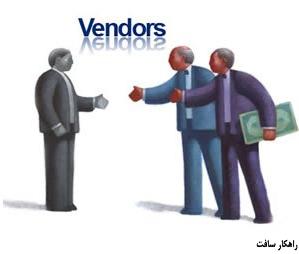 فروشندگان