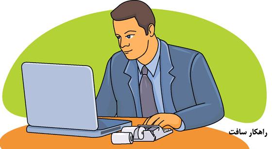 انواع فاکتورهای خرید (تفکیک فاکتورهای خرید از نظر نحوه تولید سند حسابداری)
