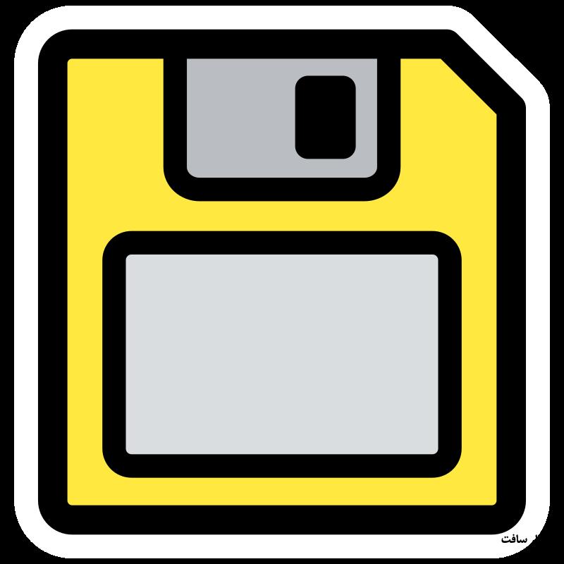 آموزش نحوه ذخیره سازی قالب گزارشات فست ریپورت بصورت فایل frx و همینطور نحوه بازیابی آن