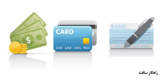 آموزش تسویه فاکتورها و ثبت دریافتیها از و پرداختیها به طرف حسابها