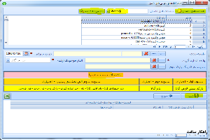 چگونه کالاها را از طریق فایل اکسل به نرم افزار راهکار اضافه کنیم