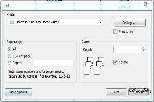 چگونه فرم انتخاب پرینتر را نمایش ندهیم و چاپ مستقیم با پرینتر پیش فرض انجام شود؟