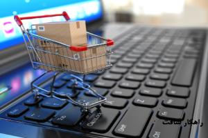 آموزش ثبت فاکتور خرید و فروش در نرم افزار فروشگاهی راهکار