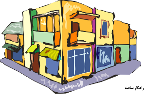 مراکز فروش