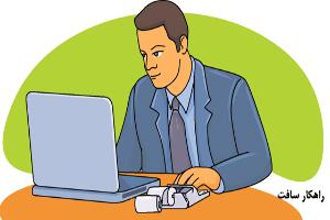 انواع فاکتورهای فروش (تفکیک فاکتورهای فروش از نظر نحوه تولید سند حسابداری)