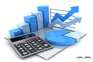 گزارشات مربوط به حسابهای شناور در نرم افزار حسابداری راهکار