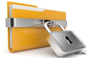 آموزش عملیات قطعی کردن اسناد و کاربرد آن در نرم افزار فروشگاهی راهکار