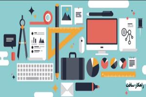 آموزش قسمتهای مختلف طراحی صفحه گزارش در فست ریپورت (ابزار گزارش ساز راهکار)