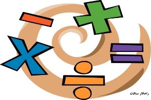 فیلم آموزشی استفاده از عملگرهای ریاضی در ابزار گزارش ساز راهکار (فست ریپورت)