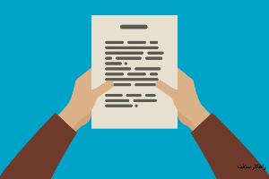 راهنمای استفاده از فرمت نمایش در تنظیمات پیشرفته ستونها در نرم افزارهای راهکار سافت